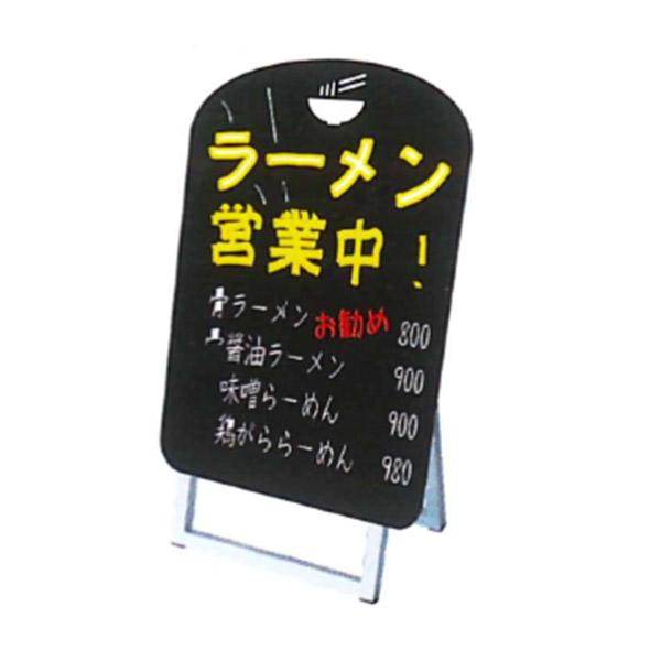 ポップルスタンド看板シルエット 45×60片面めん類形 PPSKSL45×60K-MEN-B 屋外対応 店舗看板 マーカーボード 個人宅配送不可