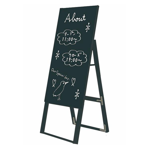 ブラックボードスタンド看板 450×900片面 BSK450×900K 屋外対応 店舗看板 マーカーボード A型看板 個人宅配送不可