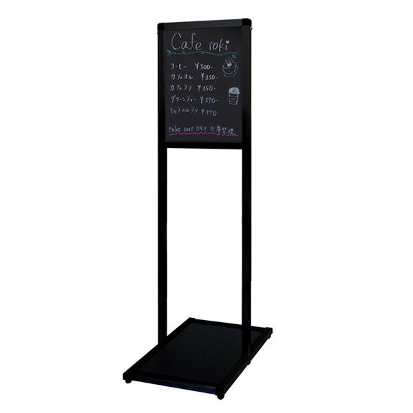 ブラックバリウスメッセージスタンド ブラックボードタイプ A4縦 BVAMSBB-A4T 片面 屋外対応 店舗看板 マーカーボード 個人宅配送不可