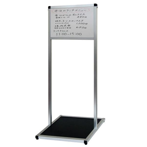 バリウスメッセージスタンド ホワイトボードタイプ A4横 VAMSWB-A4Y 片面 屋外対応 店舗看板 マーカーボード 個人宅配送不可