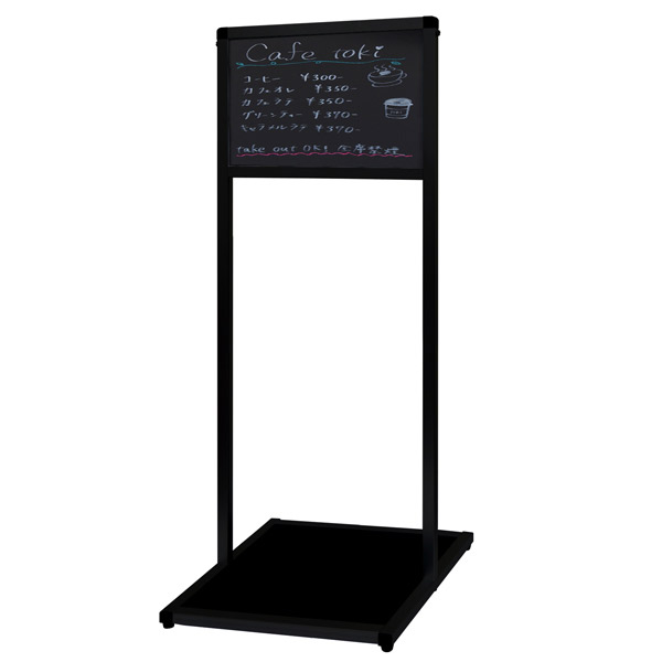 ブラックバリウスメッセージスタンド ブラックボードタイプ A4横 BVAMSBB-A4Y 片面 屋外対応 店舗看板 マーカーボード 個人宅配送不可