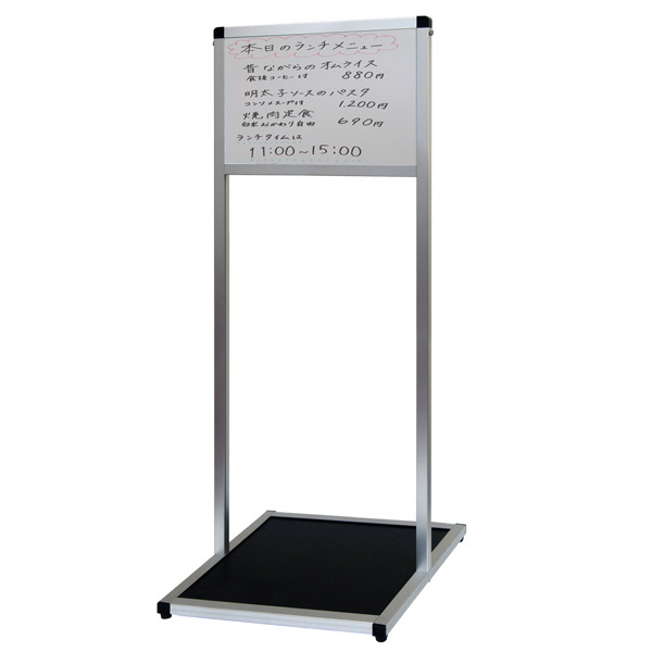 バリウスメッセージスタンド ホワイトボードタイプ A3横 VAMSWB-A3Y 片面 屋外対応 店舗看板 マーカーボード 個人宅配送不可