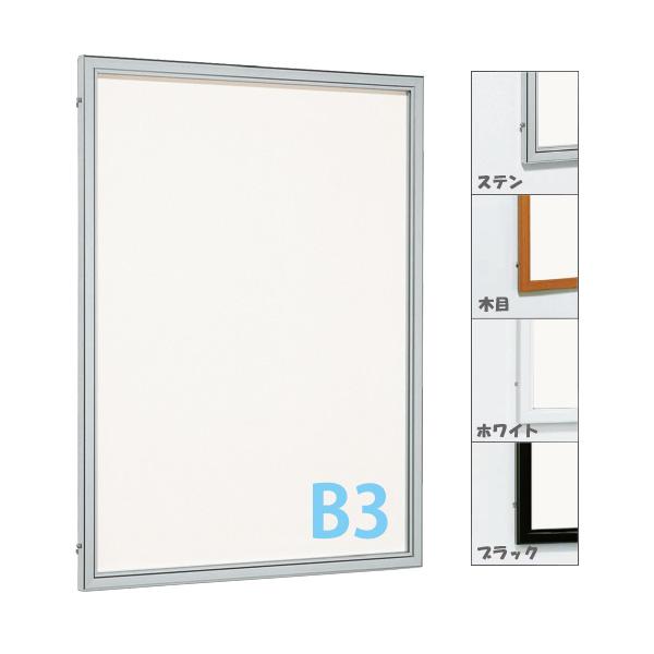 壁面掲示板 B3 ホワイトボード仕様 6617 屋外 直付け 扉 タテ 個人宅不可 法人配送のみ (選べるカラー)