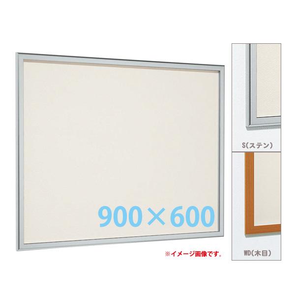 壁面掲示板 900×600 掲示シート仕様 618 屋内 直付け はね上げ ヨコ 個人宅不可 法人配送のみ  (選べるカラー)