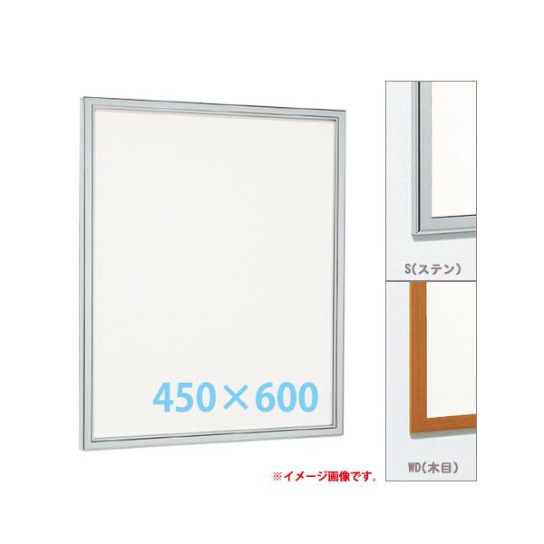 壁面掲示板 450×600 ホワイトボード仕様 618 屋内 直付け はね上げ タテ 個人宅不可 法人配送のみ  (選べるカラー)