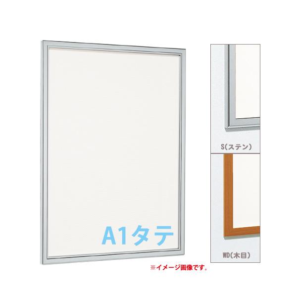 壁面掲示板 A1タテ ホワイトボード仕様 618 屋内 直付け はね上げ タテ 個人宅不可 法人配送のみ  (選べるカラー)