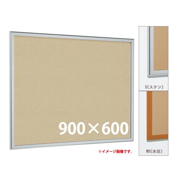 壁面掲示板 900×600 マグネットクロス仕様 618 屋内 直付け はね上げ ヨコ 個人宅不可 法人配送のみ  (選べるカラー)