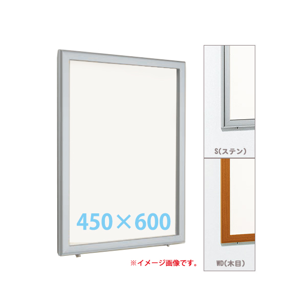 壁面掲示板 450×600 ホワイトボード仕様 6618 屋外 直付け はね上げ タテ 個人宅不可 法人配送のみ  (選べるカラー)