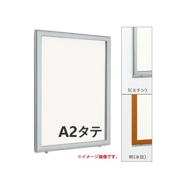 壁面掲示板 A2タテ ホワイトボード仕様 6618 屋外 直付け はね上げ タテ 個人宅不可 法人配送のみ  (選べるカラー)