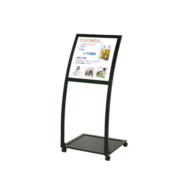 R型掲示板スタンド RXS-49 ホワイトボード 看板 個人宅不可 法人配送のみ  (選べるカラー)