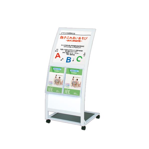 R型掲示板スタンド RXS-49R ホワイトボード 看板 個人宅不可 法人配送のみ  (選べるカラー)
