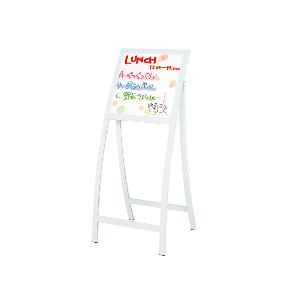 R型掲示板スタンド RXS-69 ホワイトボード 看板 個人宅不可 法人配送のみ  (選べるカラー)