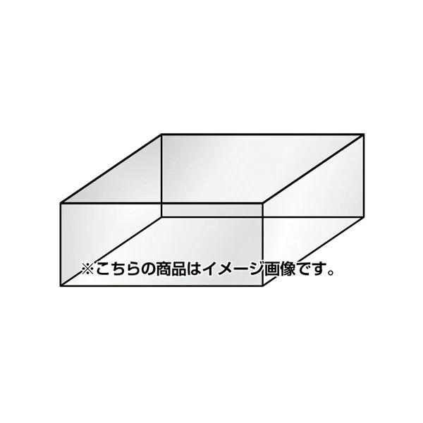 送料無料 沖 直営限定アウトレット 超特価 離以外 RASKOP-A アクリルボックス単体 メニュー キャンセル不可 オプション サンプルケース 個人宅配送不可 展示