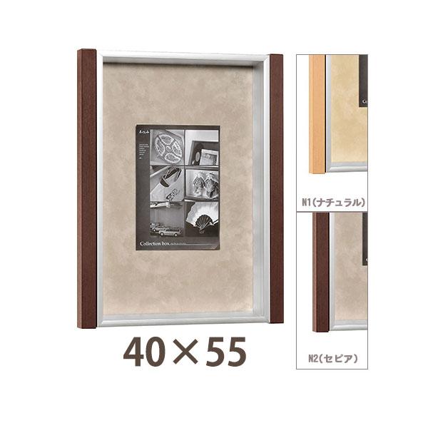 デザインBOX 40×55 K583 屋内 壁掛け 直掛け スタンド かぶせ タテ  (選べるカラー)