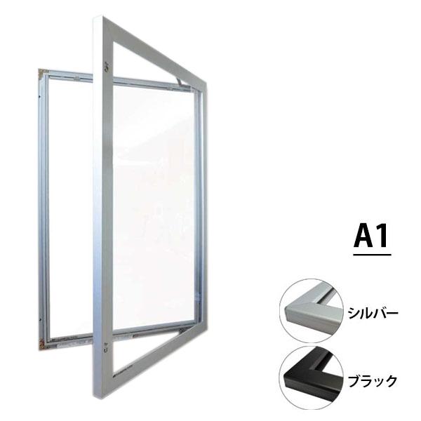 屋外用LED扉式パネルA1 屋外対応LEDライトつきアルミ製フレーム (選べるカラー)