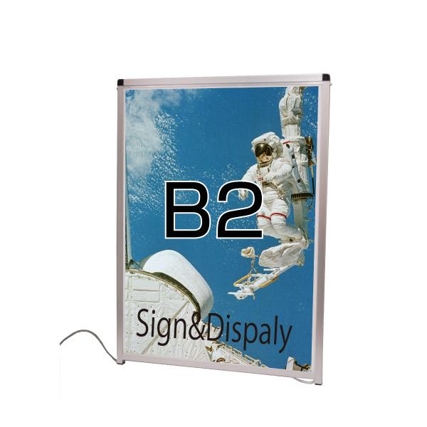 バリウスパネルLED B2 屋外用 VAPALED-B2 電飾個人宅配送不可