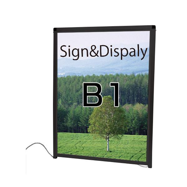 ブラックバリウスパネルLED B1 屋外用 BVAPALED-B1 電飾個人宅配送不可