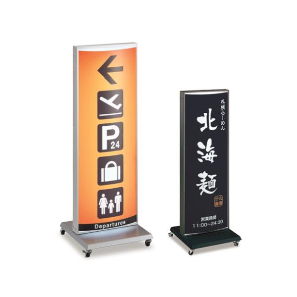 スタンドサイン(LED) シルバー ADO-700-2-LED(5102840)