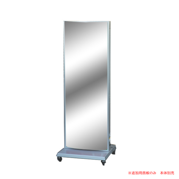 スタンドサイン(LED)用 ADO-700LED(5019029) ADO-700LEDの面2枚、両面 追加面2枚