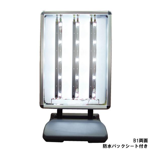 ローリングライト LED仕様+パックシート2枚 防水用 紙・ポスター使用可 要法人名 B1型