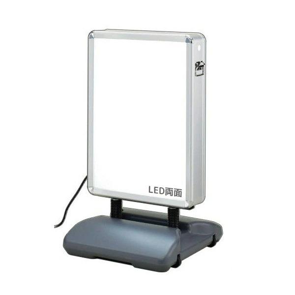 LED標準仕様 ローリングライト 屋内外両面用 要法人名 A1型