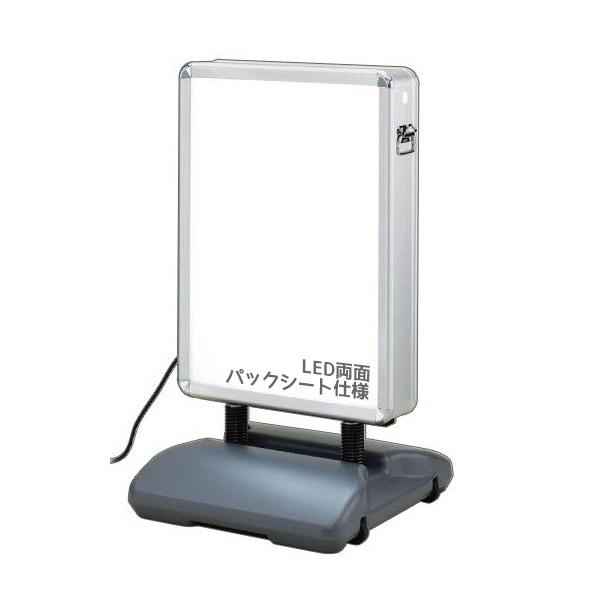 LED仕様+パックシート2枚 ローリングライト 防水用 紙・ポスター使用可A1型