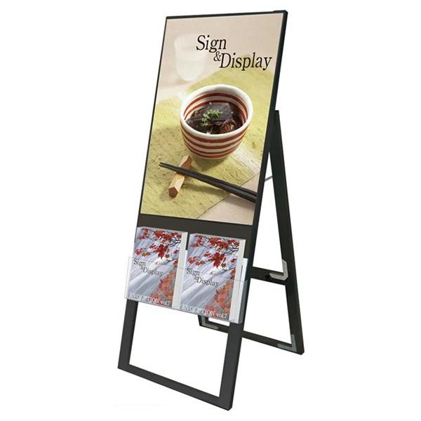 ブラックカタログケーススタンド看板A2 BKCSKU-A2K フレームもパイプも 個人宅不可、黒い BKCSKU-A2K 要法人名。 個人宅不可 要法人名 片面/ポスター上, ニコショップ:dc804ba9 --- officewill.xsrv.jp