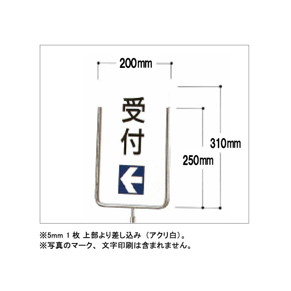 サインポール用面板 GS-2C クロームメッキ