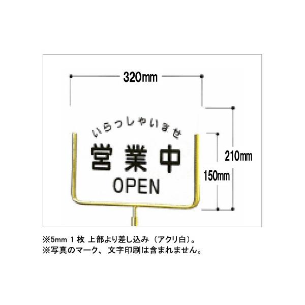 サインポール用面板 GS-3G ゴールドメッキ