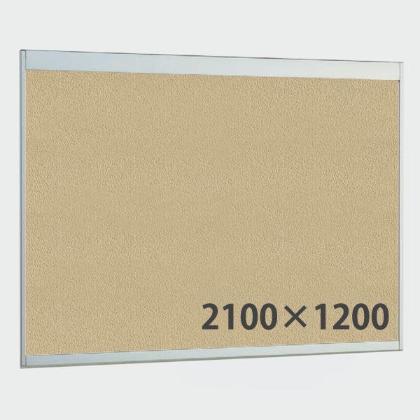 掲示ボード #210×120 マグネットクロス仕様 6702 個人宅不可 法人配送のみ  (選べるカラー)
