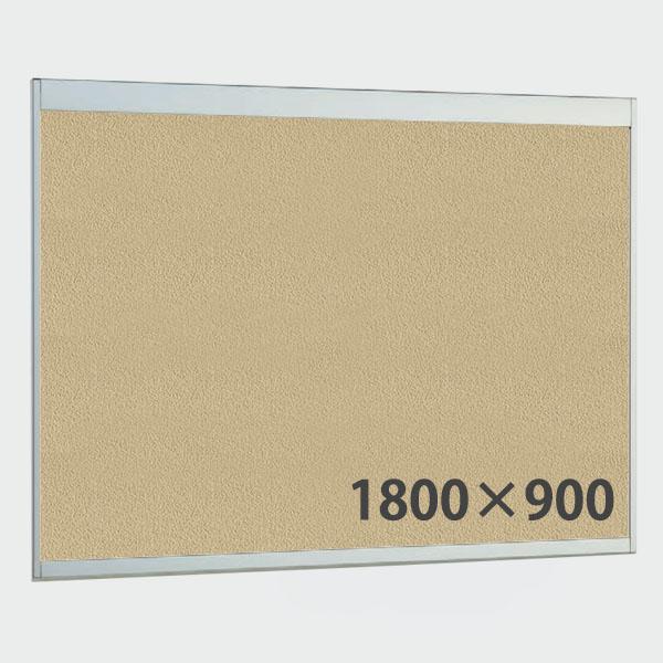 掲示ボード 1800×900 マグネットクロス仕様 6702 個人宅不可 法人配送のみ  (選べるカラー)