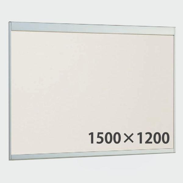掲示ボード #150×120 掲示シート仕様 6702 個人宅不可 法人配送のみ  (選べるカラー)