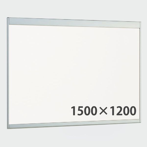 掲示ボード #150×120 ホワイトボード仕様 6702 個人宅不可 法人配送のみ  (選べるカラー)