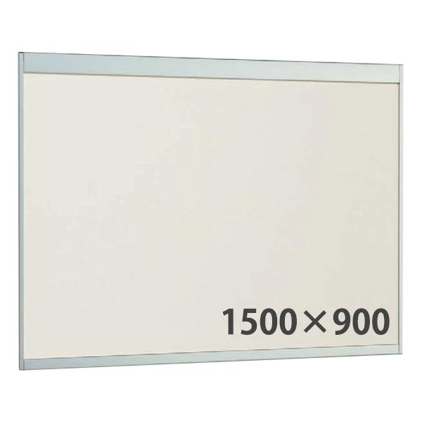 掲示ボード 1500×900 掲示シート仕様 6702 個人宅不可 法人配送のみ  (選べるカラー)