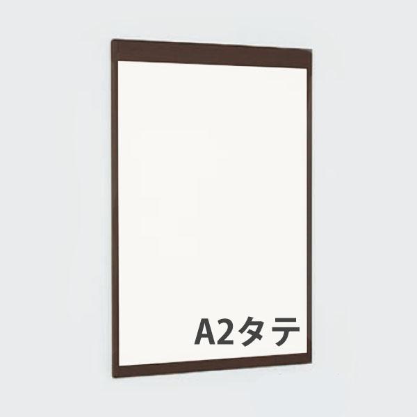 掲示ボード A2タテ ホワイトボード仕様 6702 個人宅不可 法人配送のみ  (選べるカラー)