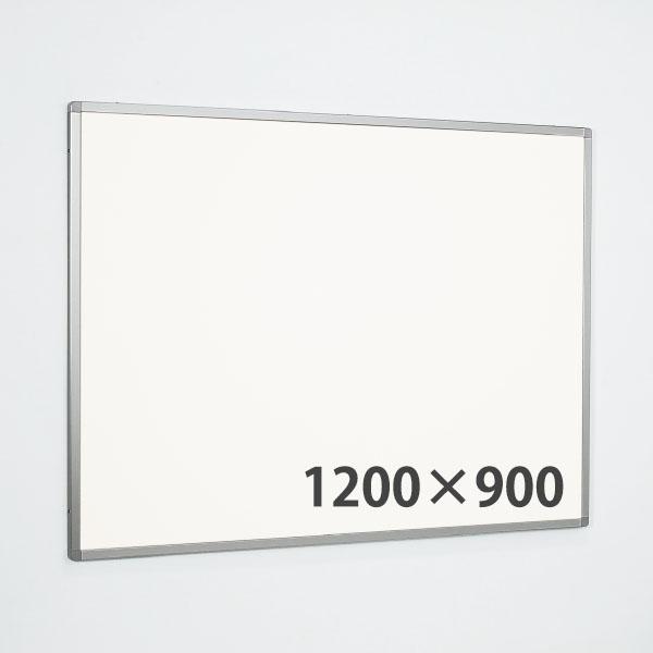 掲示ボード 1200×900 ホワイトボード仕様 622 個人宅不可 法人配送のみ シルバー