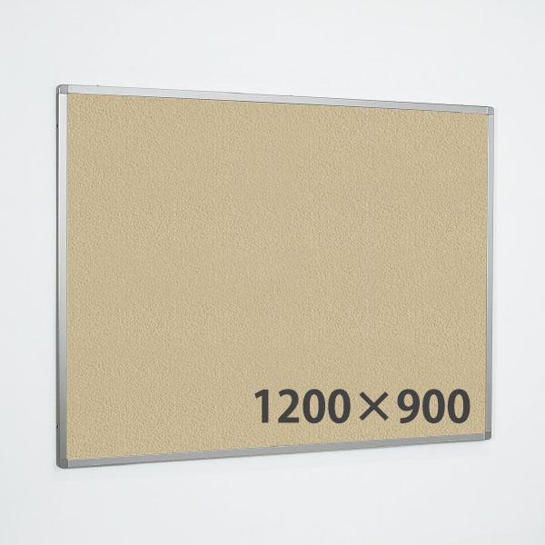 掲示ボード 1200×900 マグネットクロス仕様 622 個人宅不可 法人配送のみ シルバー