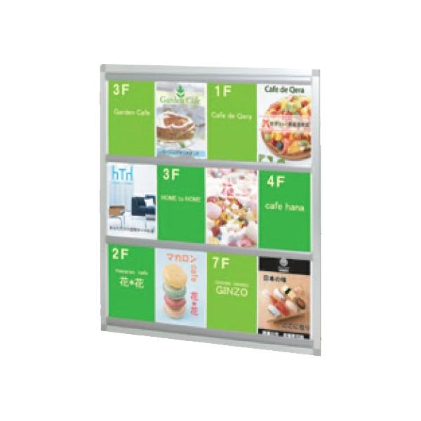 壁面用パネル KP-43 手軽に大容量の掲示が可能 個人宅不可 要法人名