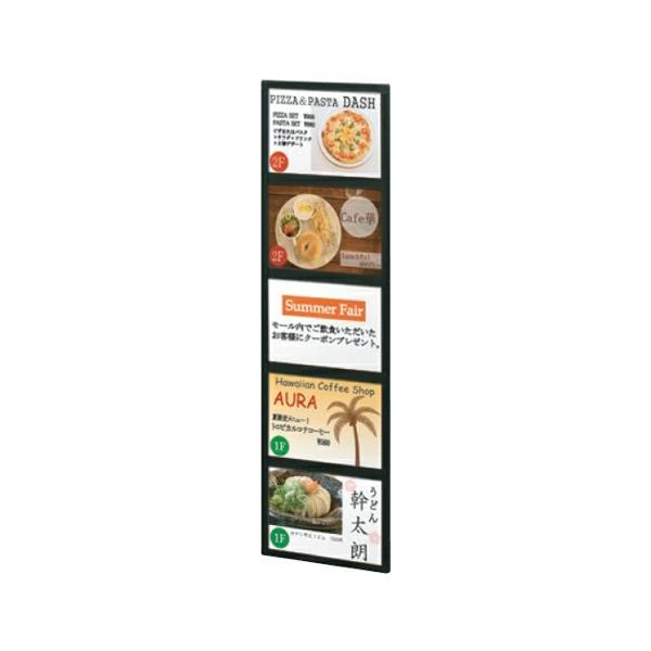 スライドパネル複数段 A4横5段【22】 S4Y5 手軽さ抜群 掲示物の交換が簡単 個人宅不可 要法人名  (選べるカラー)