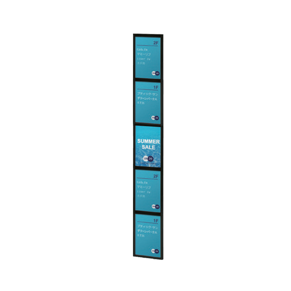 スライドパネル複数段 A4縦5段 S4T5 手軽さ抜群 掲示物の交換が簡単 個人宅不可 要法人名  (選べるカラー)