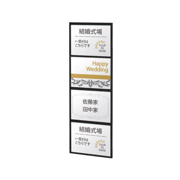 スライドパネル複数段 A3横4段 S3Y4 手軽さ抜群 掲示物の交換が簡単 個人宅不可 要法人名  (選べるカラー)