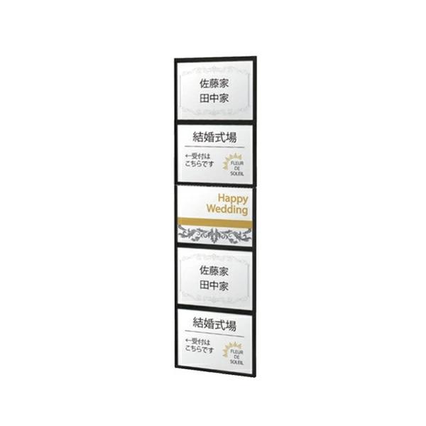 スライドパネル複数段 A3横5段【22】 S3Y5 手軽さ抜群 掲示物の交換が簡単 個人宅不可 要法人名  (選べるカラー)