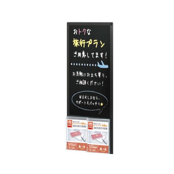 メッセージボード HP-920R 個人宅不可 法人配送のみ  (選べる選べる面板)