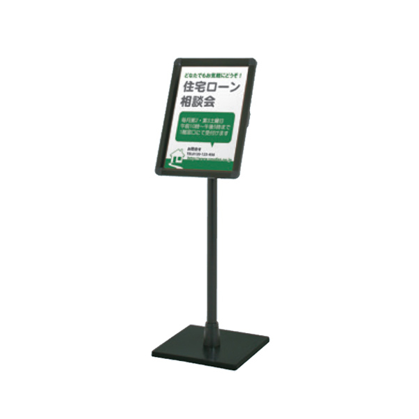 ポスタースタンド POX-23LA ポスターの交換が簡単  (選べるカラー)