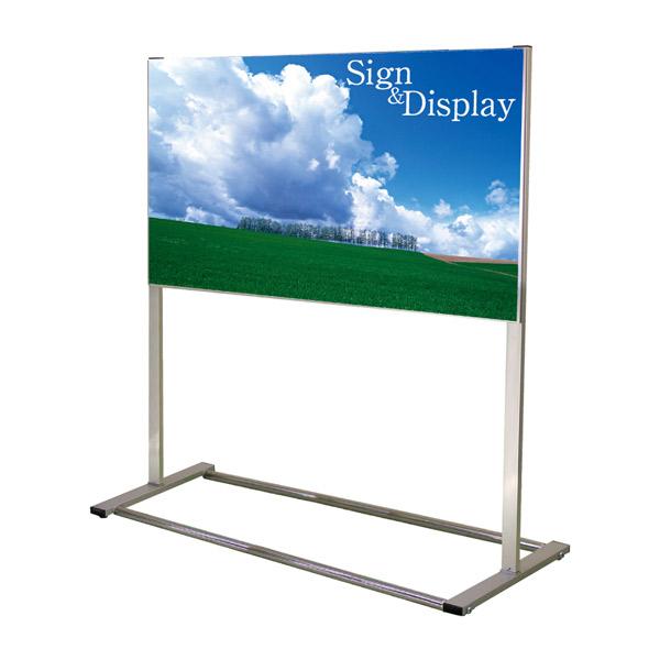メッセージスタンド 横タイプ1200×600片面 MS1200X600K 店舗看板 面板差替可 個人宅配送不可