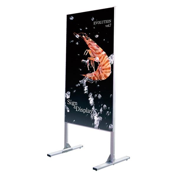 メッセージスタンド ハイタイプ600×1200両面 MS600X1200R 店舗看板 面板差替可 個人宅配送不可
