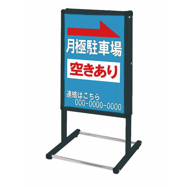 ブラックフロアバリウススタンドT型 アルミ複合板タイプ A1縦 両面 BFVATAP-A1TR 屋内専用 面板差替可 店舗看板 個人宅配送不可