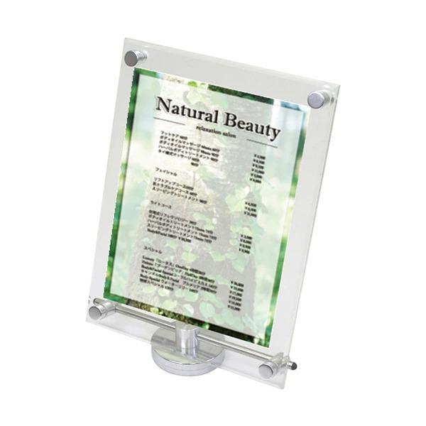 カウンターアクリルスタンドA4縦 CUAS-A4T 卓上用 ポスター 角度調節 個人宅配送不可