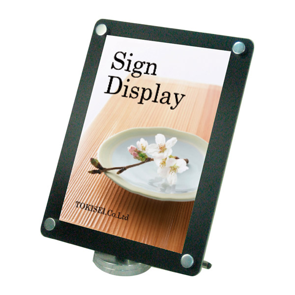 カウンターブラックスタンドA4縦 CUBS-A4T 卓上用 ポスター 角度調節 個人宅配送不可