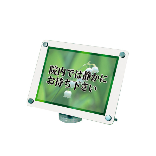 カウンターホワイトスタンドA4横 CUWS-A4Y 卓上用 ポスター 角度調節 個人宅配送不可